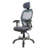 Albert Mesh Office Chair in Lagos Nigeria | Mcgankons Office Furniture