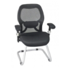 Buy Prince Visitor Office Chair in Lagos Nigeria - Mcgankons Furniture
