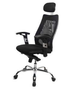 Legal Office Chair 1