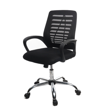 Buy Victory Office Chair in Nigeria | Mcgankons Office Furniture Store