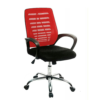 Victory Office Chair in Lagos Nigeria | Mcgankons Office Furniture Store
