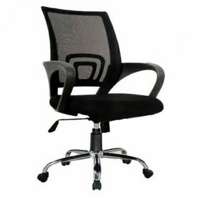Vigor Office Chair in Lagos Nigeria | Mcgankons Office Furniture Store