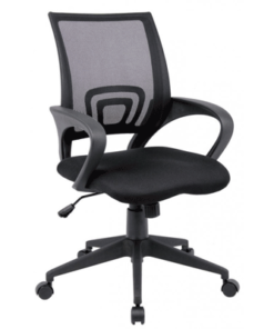 Discount Office Chair in Lagos Nigeria